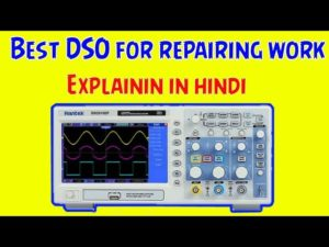 dso for repairing