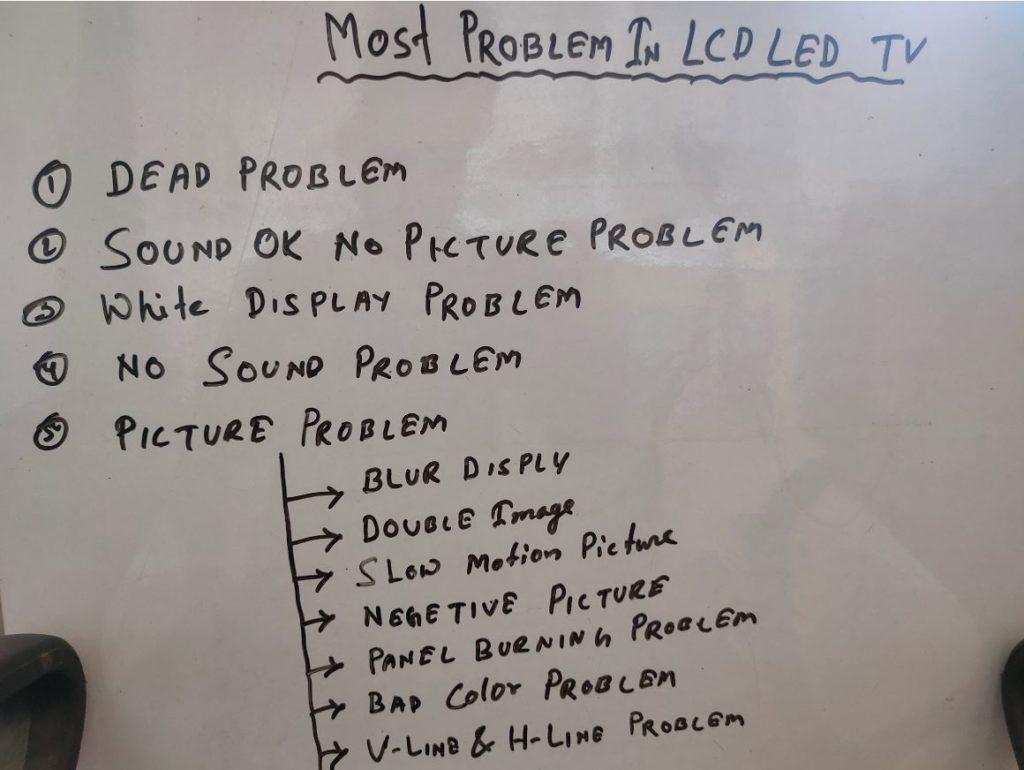 LCD LED TV PROBLEM