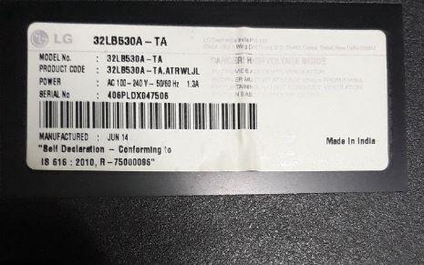 32LB530A-TA software