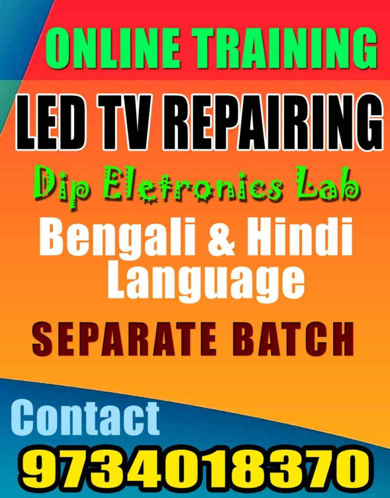 online lcd led training